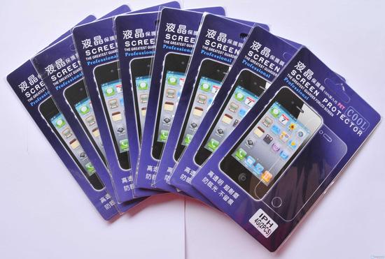 Dịch vụ dán 2 mặt dành cho Iphone - Chỉ 40.000đ - 7
