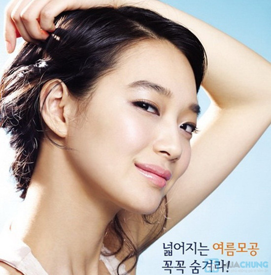 Chăm sóc da mặt trắng sáng: Chuyển điện Ion vitamin C + Đắp mặt nạ + Massage tại TMV Quỳnh Như - Chỉ 120.000đ - 1