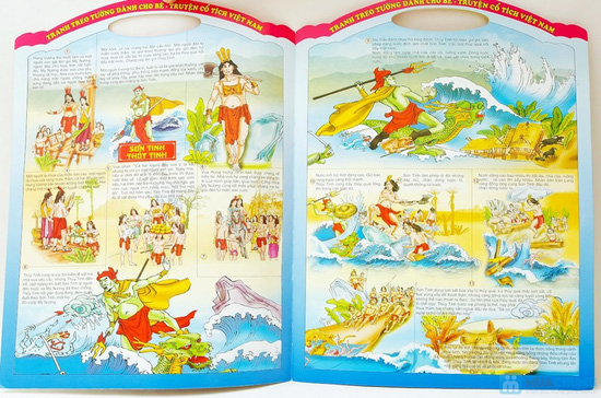Tranh treo tường cho bé phát triển trí thông minh (tập 1+2) + Tranh treo tường Truyện cổ tích Việt Nam - 12