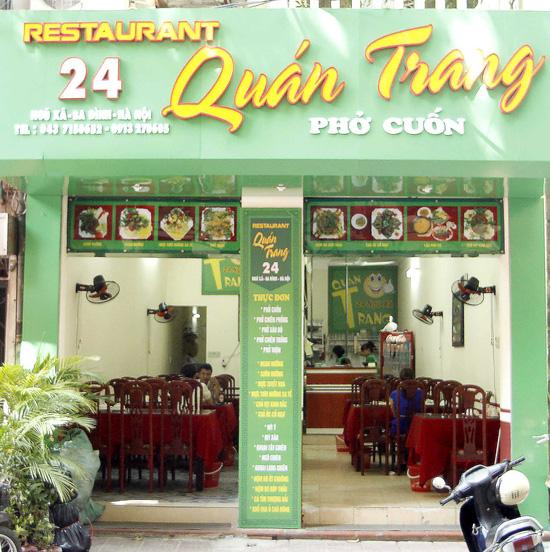 Set ăn 2 ng quán Trang - 4