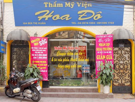 Massage body Thư giãn tại TMV Hoa Đô - 1