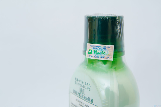 Sữa dưỡng Alodew - 3