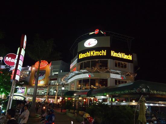 (Hạn sử dụng: 26/01/2014) Nhà hàng Kimchi Kimchi - 4