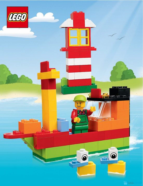 Hộp đồ chơi lego 4626 - My Kingdom - 7