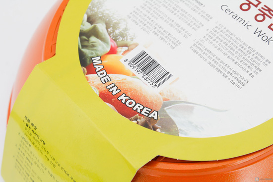 Chảo gốm sâu lòng đk 28cm Cookqueen - 2