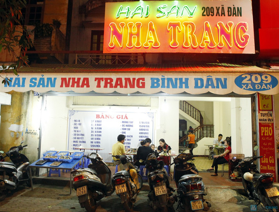 Khay hải sản Nha Trang - 9