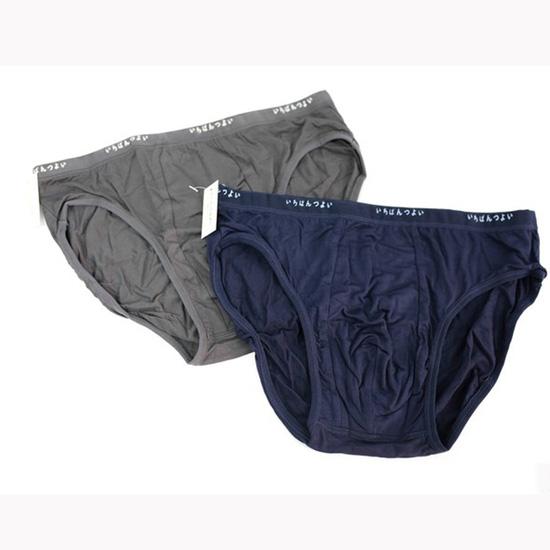 Combo 2 quần lót nam - Hàng xuất khẩu