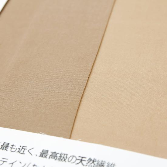 Quần tất Nhật siêu bền quyến rũ