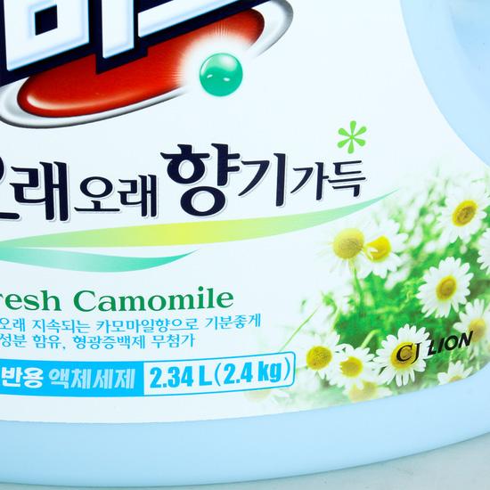 Nước giặt xả hương hoa 2 in 1 Hàn Quốc chai 2,34L
