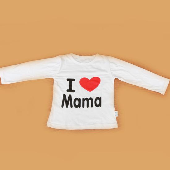 2 áo bé yêu bố mẹ (I LOVE MAMA, PAPA)