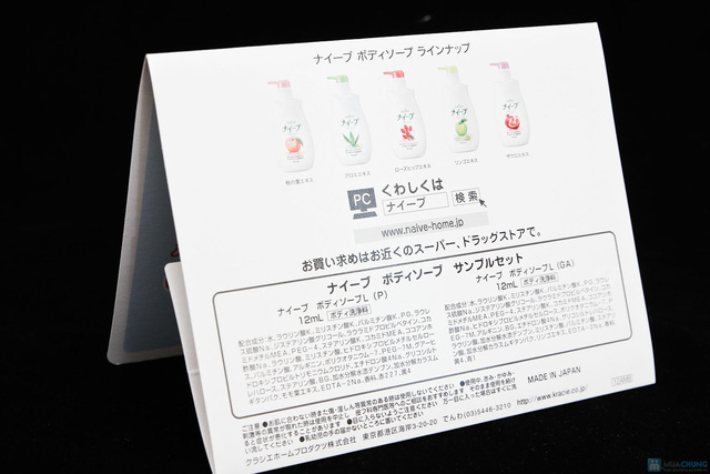 Combo 05 vỉ sữa tắm Naive Đào, Táo + 10 vỉ dầu gội, xả Ichikami + 10 gói giấy thấm dầu - 7