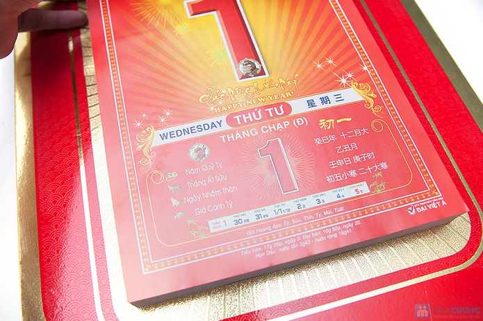 Bộ bìa lịch siêu đại 2014 - 3