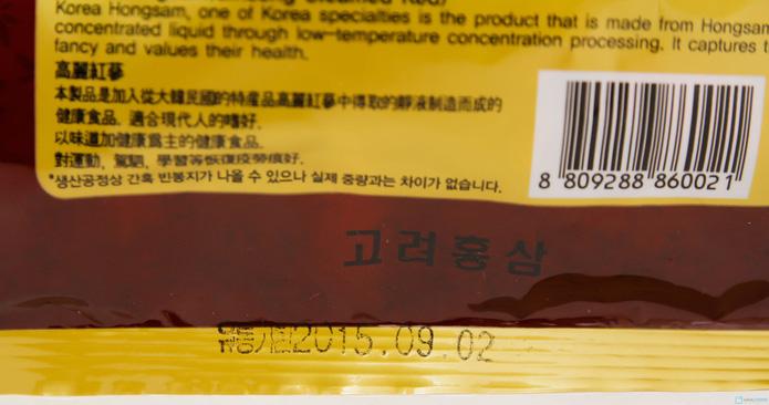 Combo 3 gói kẹo hồng sâm Hàn Quốc - 6