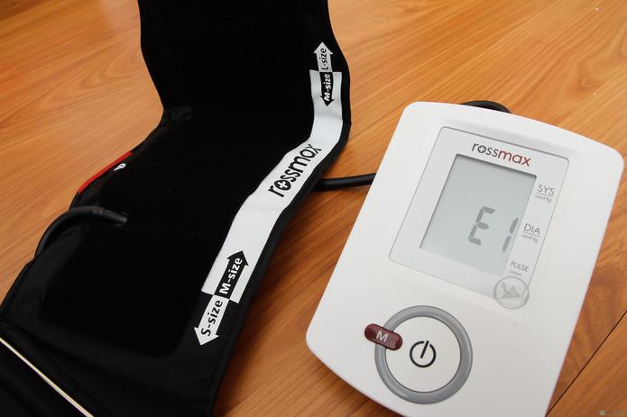Máy đo huyết áp bắp tay Rosmax - 6
