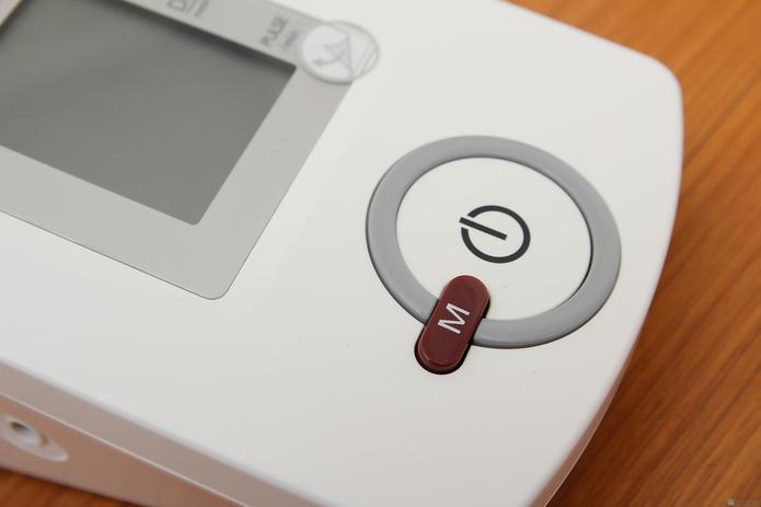 Máy đo huyết áp bắp tay Rosmax - 5