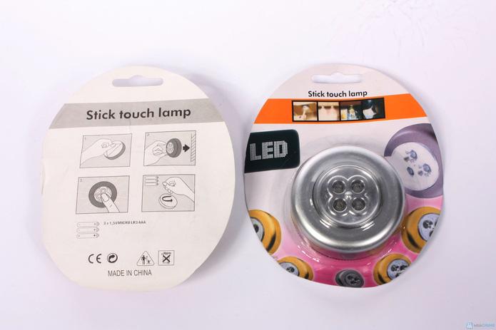 Combo 2 đèn led dán tường 4 bóng - 9