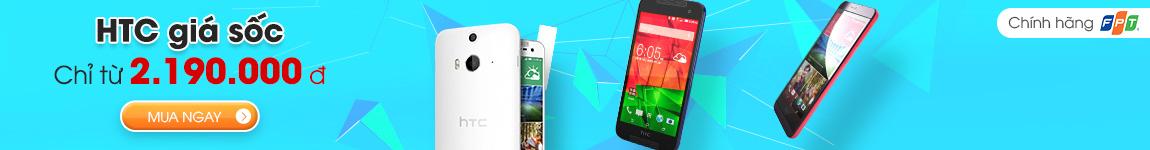 Tab HTC