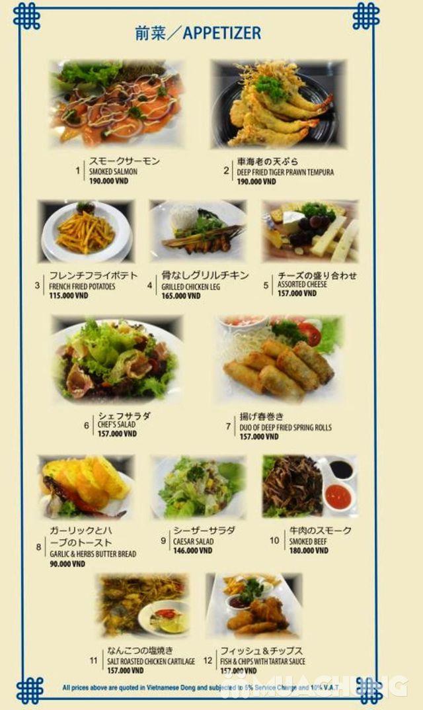 Voucher giảm giá dịch vụ ăn, uống Skyline Bar 4* Khách sạn Super Hotel Candle - 31