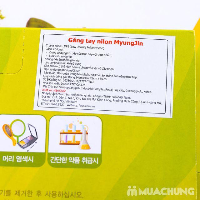 3 hộp găng tay nilon dùng 1 lần MyungJin- Hàn Quốc - 3