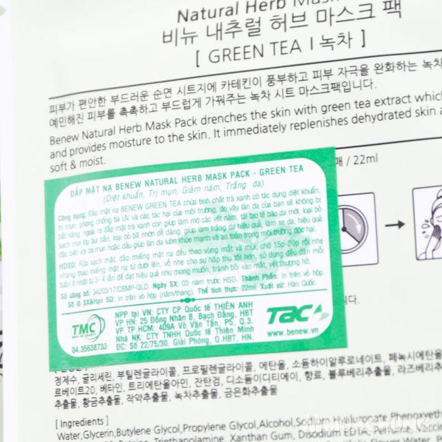 Combo 10 mặt nạ dưỡng da Benew Hàn Quốc - 2