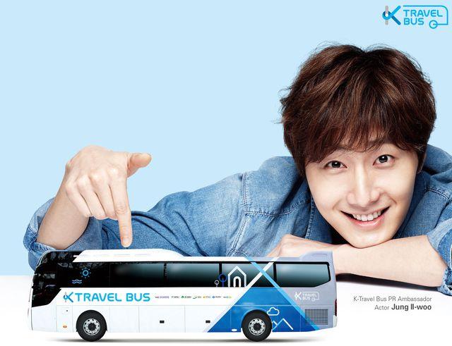 Land Tour: Khám phá Incheon - Si Hàn Quốc 2N1Đ bằng K - Travel Bus - 3