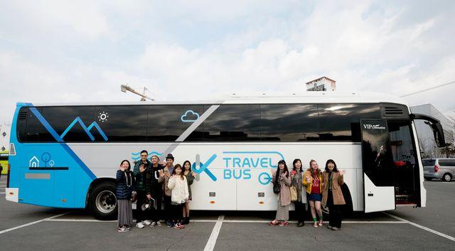 Land Tour: Khám phá Incheon - Si Hàn Quốc 2N1Đ bằng K - Travel Bus - 2