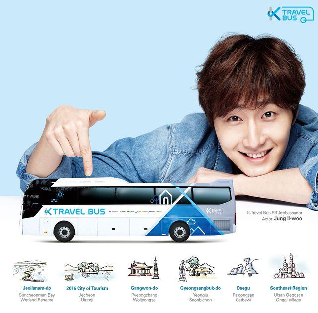 Land Tour Hàn Quốc: Daegu 2N1Đ - 1