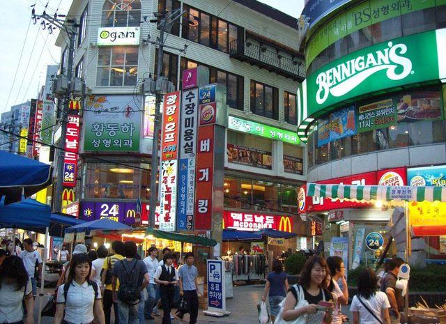 Land Tour Hàn Quốc: Daegu 2N1Đ - 9