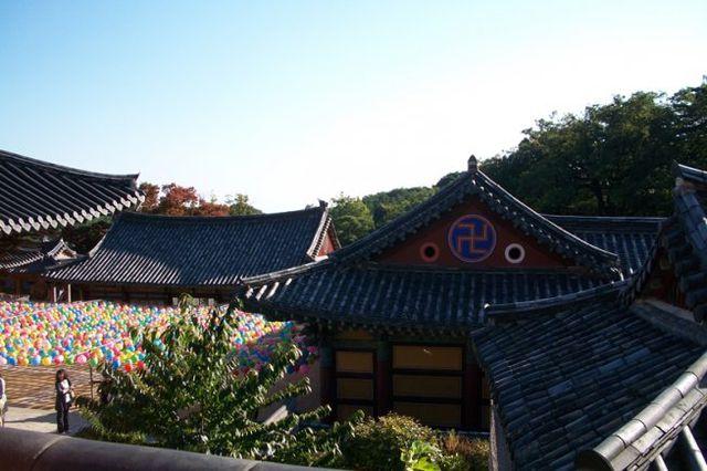 Land Tour Hàn Quốc: Daegu 2N1Đ - 18