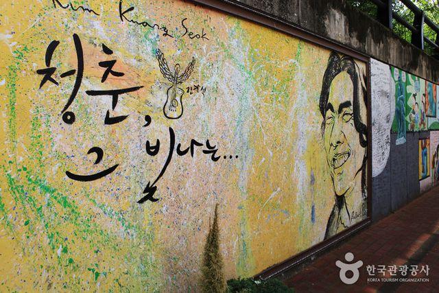 Land Tour Hàn Quốc: Daegu 2N1Đ - 6