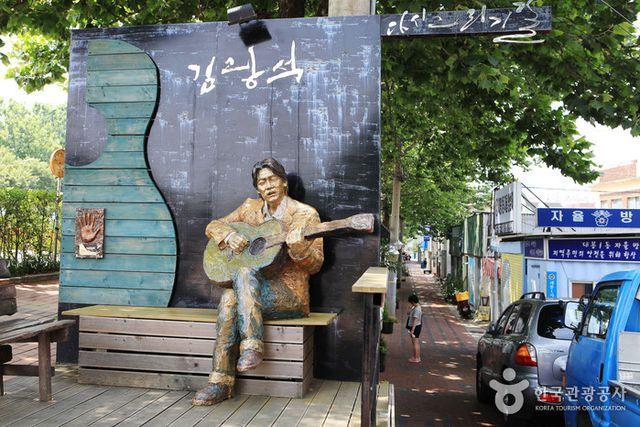 Land Tour Hàn Quốc: Daegu 2N1Đ - 3