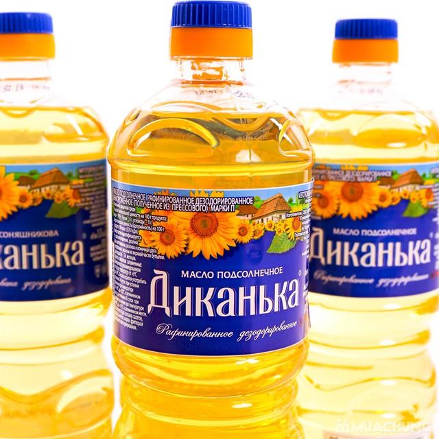 4 lít Dầu ăn hướng dương cao cấp Dykanka nhập khẩu - 9
