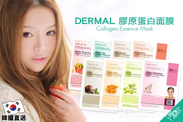 Combo 10 mặt nạ dưỡng da Dermal - Mua 10 tặng 1 - 7