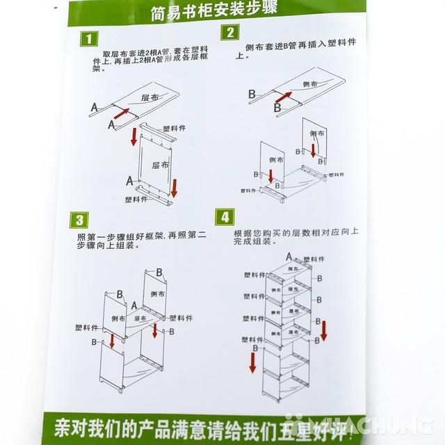 Kệ sách lắp ghép thông minh 4 tầng  - 8