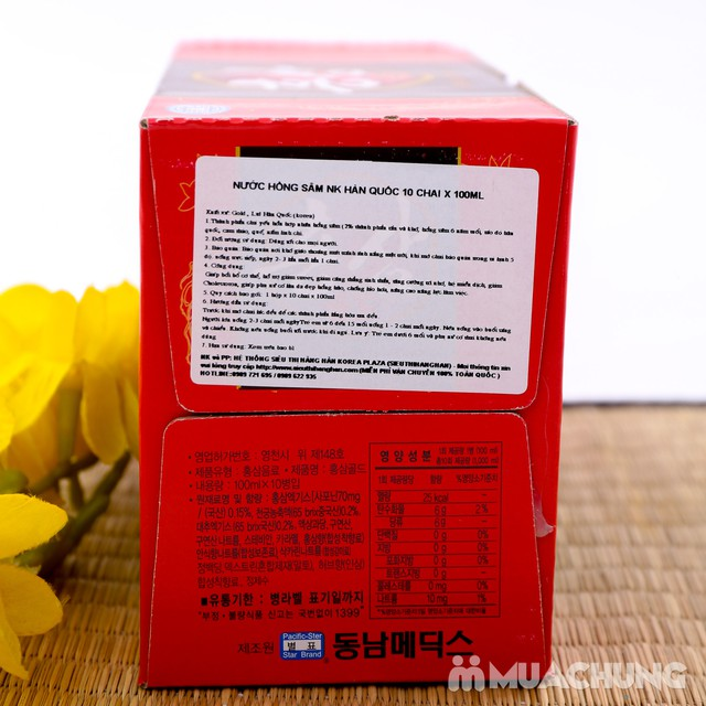 Hộp 10 chai nước uống hồng sâm NK Hàn Quốc - 1