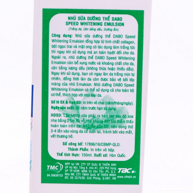 Nhũ sữa dưỡng thể tinh chất Collagen Dabo Hàn Quốc - 9