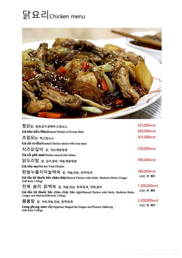 """Set """"Gà tần sâm + Bánh hải sản/Cơm trộn HQ + Panchan không giới hạn"""" cho 2 người - Nhà hàng Chum - 4"""