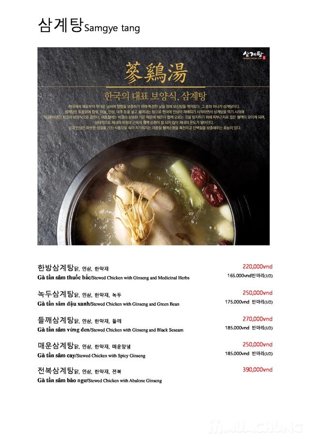 """Set """"Gà tần sâm + Bánh hải sản/Cơm trộn HQ + Panchan không giới hạn"""" cho 2 người - Nhà hàng Chum - 2"""