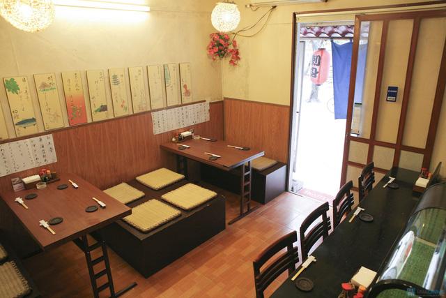 Set ăn Nhật cho 1 người - 11